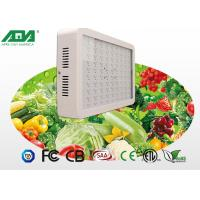 China 380-850Nm 300 Watt Agriculture Led Lights For Growing Plants Indoors on sale