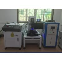 China 1 - 2mm Stainless Steel Laser Welding Equipment Small Weld Seam Width No Porosity on sale