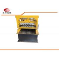 Buy cheap Hydraulic Cutting Color Steel Sheet Roller Shutter Door Forming Machine from wholesalers