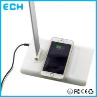 Buy cheap Newest wireless charger lamp smart desk lamp foldable LED table lamp with wireless charging function product