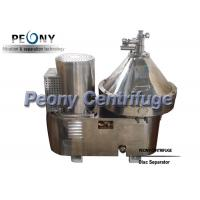 Buy cheap 2 Phase Dairy Disc Bowl Centrifuge Continuous Self Cleaning Milk Clarify Separator from wholesalers