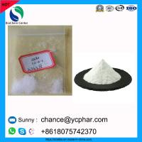 Buy cheap CAS 721-50-6 Local Anesthetics Drugs Anti - Paining Powder Prilocaine product