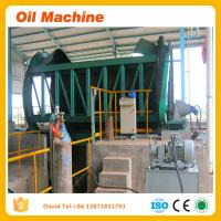 Buy cheap Hot Selling 100% Purity Refined Edible RBD Vegetable Palm Oil plant oil mill factory price product