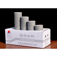 Buy cheap HOT sale Aluminium alloy Manganese(MN)additive tablet briquette Manufacturer product