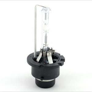 Buy cheap High Power 55w  10000k D4 HID Xenon Headlight Bulbs product
