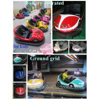 Buy cheap battery operated bumper cars for kids battery powered cars for amusment from wholesalers
