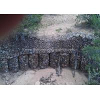 Buy cheap Hot Dipped Hexagonal Wire Mesh / PVC Coated Wire Gabion Baskets For Reinforce Fabric product