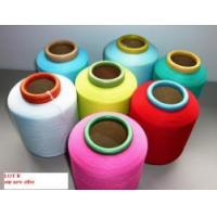 China Polyester or Nylon Color Yarn on sale