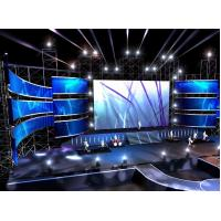 Buy cheap Hot P3.91 SMD outdoor stage background rental led display special design curved 500*500mm cabinet for stage lease from wholesalers