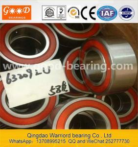Buy cheap Automobile generator B15-69DUU non-standard deep groove ball bearing small wind turbine 12/24V ZZ product