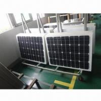 Buy cheap Photovoltaic mono-crystalline solar panels, PV module, for solar power plant, TUV-/IEC-/CE-certified product