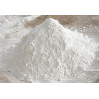 Buy cheap titanium dioxide (TiO2) with ISO certificate used on paint and coating product