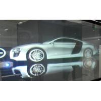 Buy cheap 3D Holographic Rear Projection Film Adhesive Self Glass 170° View Angle product