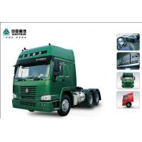 Buy cheap tractor head good price for sale product