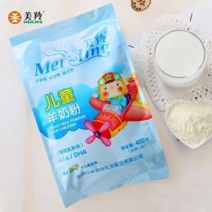 Buy cheap 400g 7 Years Olds Sterilized Children Goat Milk Powder product