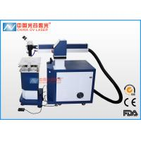 Buy cheap High Precision Resistors Laser Welding Equipment with 90J Pulse Energy product