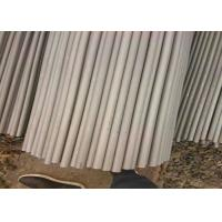 Buy cheap Welding Inconel Seamless Pipe , Inconel Alloy 601 Cold Drawing For Chemical Process product