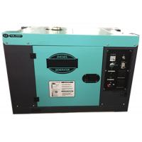 China Household Small Portable Generators Super Silent Diesel Genset 2kw 3kw 5kw 6kw on sale