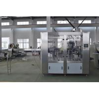 Buy cheap Professional Mineral Water Bottling Machine Washing Filling Capping Monoblock 3-in-1 product