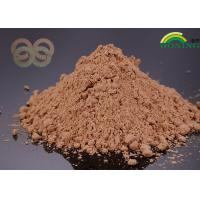 Buy cheap Pale Brown Bakelite Phenolic Resin Powder Short Short CNSL Modified For Clutch Facings product