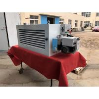 China Durable Waste Motor Oil Heater 1100 X 550 X 550 Millimeter Filter System on sale