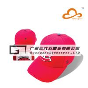 Buy cheap gorra de béisbol product