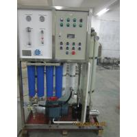 China Hot Sale 500L/H RO Seawater Desalination Plant(FWG) With DOW Membrane and UV Sterilizer on sale