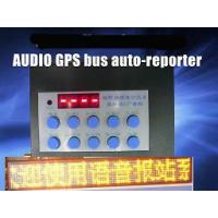 Buy cheap IR Automatical GPS Bus Announcement System SD / CF Card With Bus LED Subtitle product