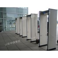 Buy cheap High Quality Infrared body temperature scanner price for security checking product