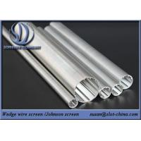 Buy cheap Wedge Wire Screen Wire Mesh Screen Cylinder For  Water Treatment product