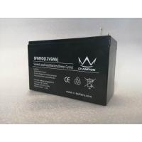 Buy cheap ABS Plastic Cover Sealed Lead Acid Battery With Long Service Life product