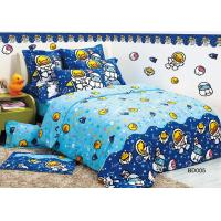 China Reactive Eco-friendly Kids Bed Sheet Sets Blue Single And Double Size For Boys on sale
