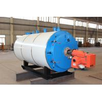 China Fire Tube 6t Steam Generator Boiler , Diesel Oil Central Heating Boilers For Textile Industry on sale