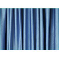 Buy cheap 1.5 x 180gsm Polyester Spandex Fabric , Solid Polyester Lycra Fabric product