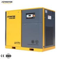 Buy cheap Nice Quality Oil Injected Coupling Direct Screw Air Compressor with inverter from wholesalers