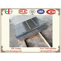 Buy cheap High Precision Martensitic Cast Iron Impact Plates for Impact Crushers EB11017 product