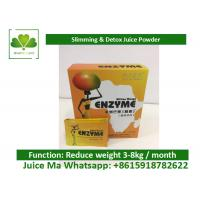 Buy cheap Private Label Weight Loss Fruit Juice Fast Slimming Natural Fruit Instant Powder product