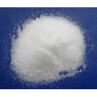 Buy cheap Water Soluble Phosphorus Fertilizer product