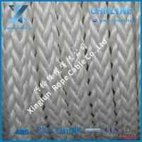 Buy cheap 12 strand New production Polypropylene hawser from wholesalers