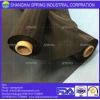 Buy cheap SPRING Acoustic Filter Fabric Plain Weave Polyester Filter Material Black Color For Audio Devices product