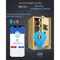 Buy cheap Fingerprint Passcode Key Box For Home / WIFI Electronic Key Cabinet Safe product