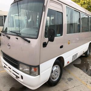 Buy cheap 45000km Used Coaster Bus 7.01*2.03*2.75m 2nd Hand School Bus product