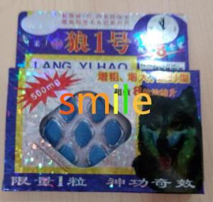China Herb Lang Yi Hao Sex Male Endurance Pills  , Permanent Male Enhancement Pills on sale