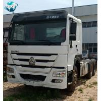 Buy cheap China used SINOTRUCK howo 371hp 64 trailer truck tractor head with good condition product