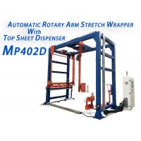 Buy cheap Automatic Electric Rotary Arm Stretch Wrapper With Top Sheet Dispenser product