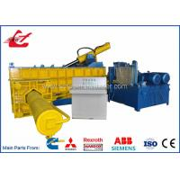 Buy cheap Powerful Force Hydraulic Scrap Baling Press Scrap Baler Machine Push Out Style from wholesalers