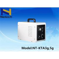 Buy cheap Adustable White Hotel Ozone Machine Air clean Ozone Equipment product