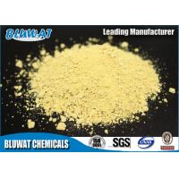 China 19% Min Content COD Removal Ferric Sulphate Powder , Water Treatment Coagulant on sale