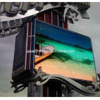 Buy cheap P16 Outdoor LED Advertising Display Remote Wireless Control with 3G, 3D Technology product