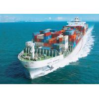 Buy cheap air freight from China to Colombia(R) product